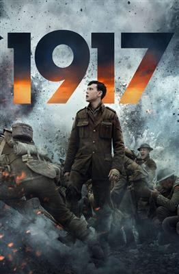 A great war movie